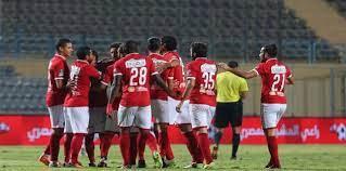 موعد مواجهة الاهلي والنصر في مسابقة كأس مصر لكرة القدم
