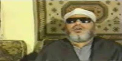 تحميل اقوى خطب الشيخ عبد الحميد كشك مجانا mp3 حجم صغير بدون نت كامله 2020