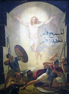 صورعيد القيامة المجيد 2021