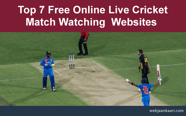 How_to_live_cricket_match_online_watching_by_websites