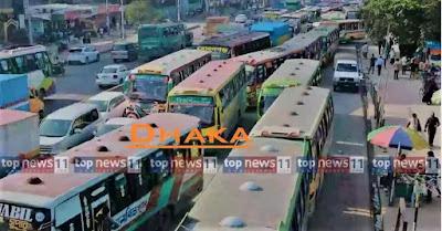 TopNews11.com - AQI Dhaka is air quality BANGLADESH | Dhaka City of the Bangladesh