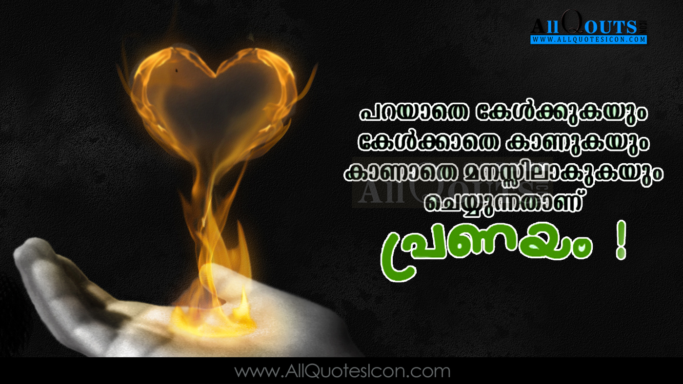 Love Quotes And Sayings In Malayalam 2397910 Joyfulvoicesfo