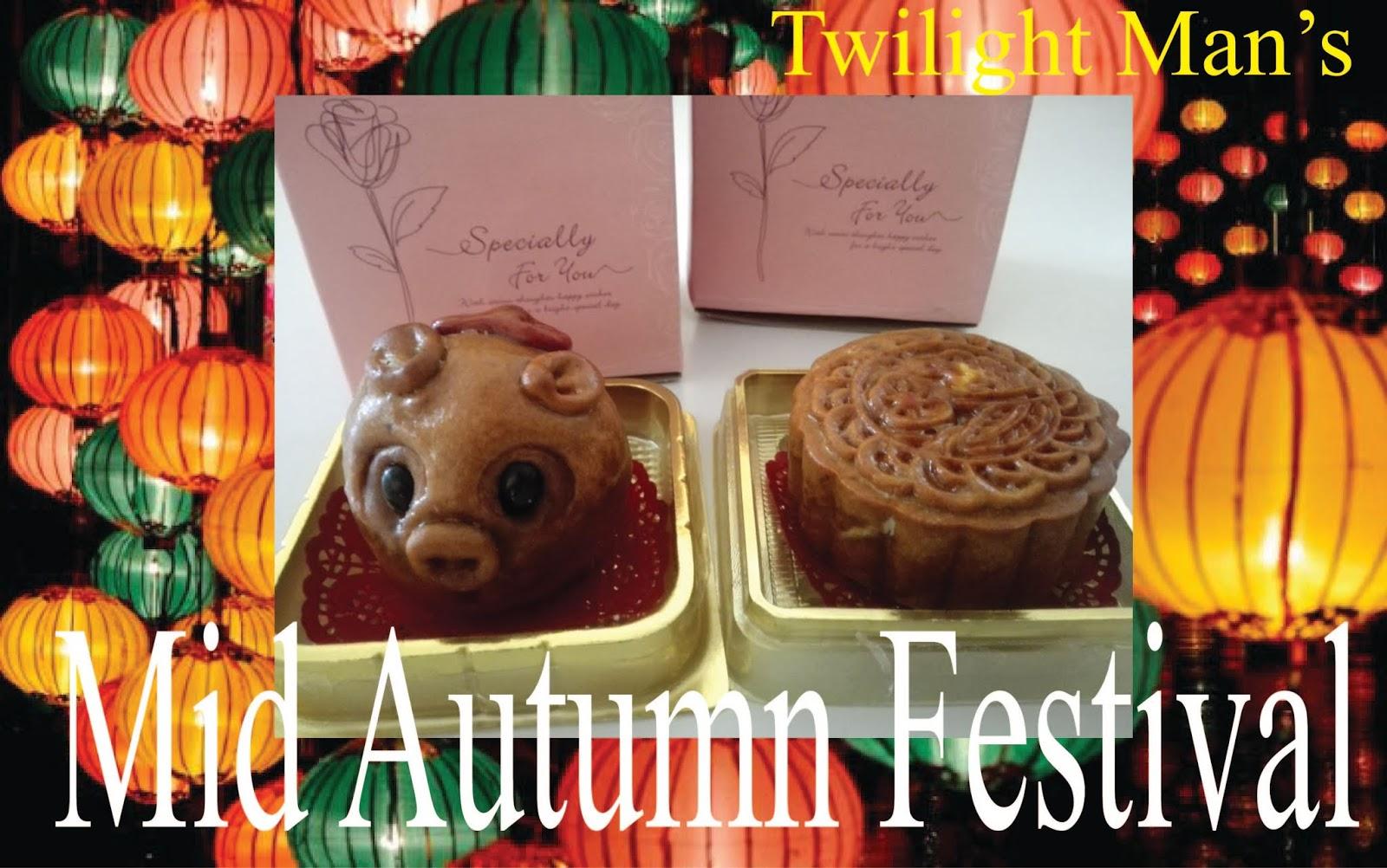 Twilight Zone: Mid Autumn Festival - 24 September 2018