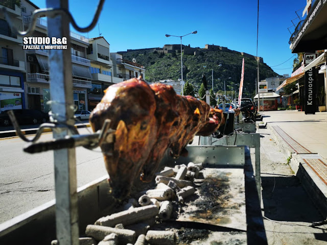 Τσικνοπέμπτη με περιοριστικά μέτρα στο Ναύπλιο