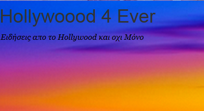 Hollywoood 4 Ever