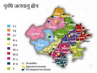 राजस्थान में कृषि  , राजस्थान में कृषि जलवायु क्षेत्र