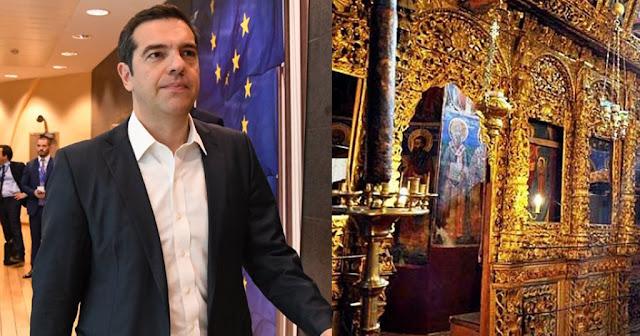 Ο Τσίπρας διαχωρίζει την Εκκλησία με το Κράτος με συνταγματική αναθεώρηση
