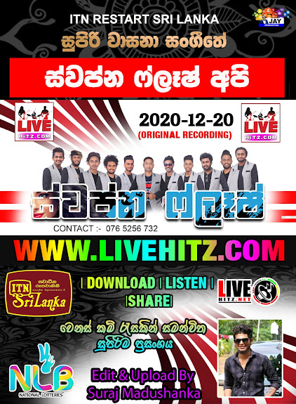 ITN RESTART SRI LANKA LIVE BAND SHOW WITH SWAPNA FLASH 2020-12-20