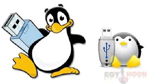 برنامج حرق الويندوز و لينكس والاسطوانات على فلاش ميمورى USB