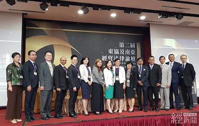 東協及南亞經貿法律論壇 探討電商法規及商機