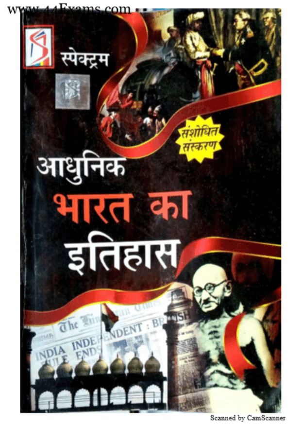 Spectrum-History-of-Modern-India-For-All-Competitive-Exam-Hindi-PDF-Book