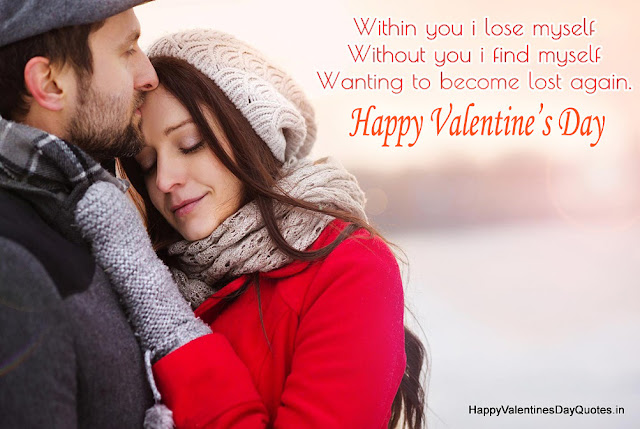 Valentines Day Quotes For Lovers || Quotation On Valentine's Day For Couples