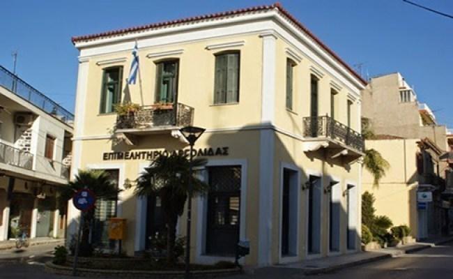Περιφερειακό Επιμελητηριακό Συμβούλιο Πελοποννήσου: Προβληματισμός για επεισόδιο στο Επιμελητήριο Αργολίδας