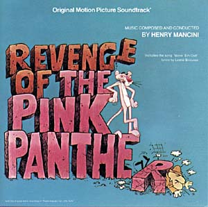 REVENGER OF THE PINK PANTHER SOUNDTRACK