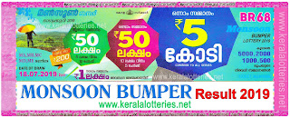 keralalotteries.net; 18-07-2019 kerala bumper; monsoon bumper - 2019 results prize structure br-68 kerala lottery resultsmonsoon bumper - 2019 results br-68, monsoon bumper 2019 price structure, monsoon bumper 2019 prize, monsoon bumper 2019 prize structure, keralalotteries, kerala lottery, keralalotteryresult, kerala lottery result, kerala lottery result live 18.07.2019, kerala lottery results, kerala lottery today 18/07/2019, kerala lottery result today, kerala lottery results today, monsoon bumper 2019 result date, monsoon bumper 2019 today result, monsoon bumper 2019 winner, monsoon bumper br68, monsoon bumper draw date