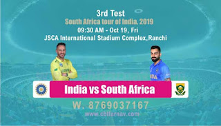 RSA vs Ind 3rd Test Today Match Prediction Best Cricket Prediction