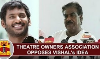 Theater owners association opposes Actor Vishal's Idea   Thanthi Tv