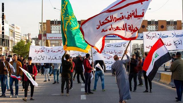 """رئيس الوزراء العراقي: الهجمات الأمريكية ضد الحشد الشعبي """"دون أدلة كافية"""""""
