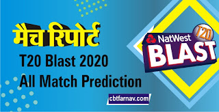 14 Sept Vitality T20 Blast Match Winner Prediction