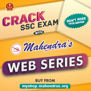 Web Series For SSC CGL Tier-II Exam