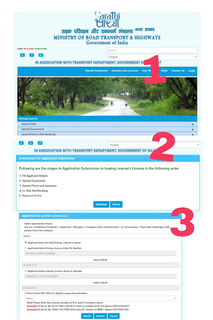 Driver licence online kaise banaen ड्राइविंग लाइसेंस ऑनलाइन आवेदन