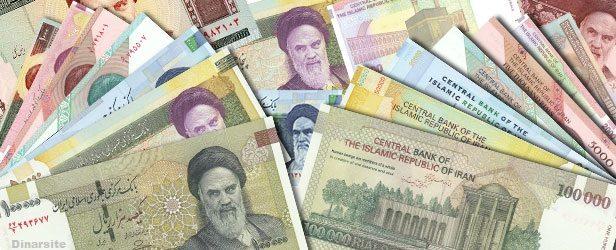 Duit Iran