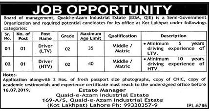 Drivers Jobs in Quaid E Azam Industrial Estate 27 June 2019