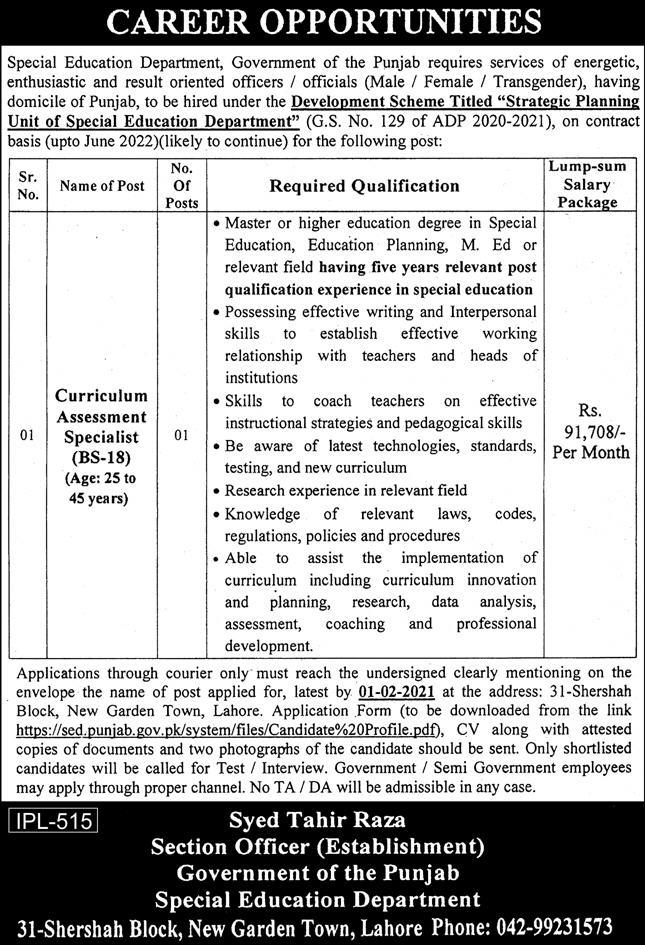 Punjab Special Education Department Jobs Advertisement 2021