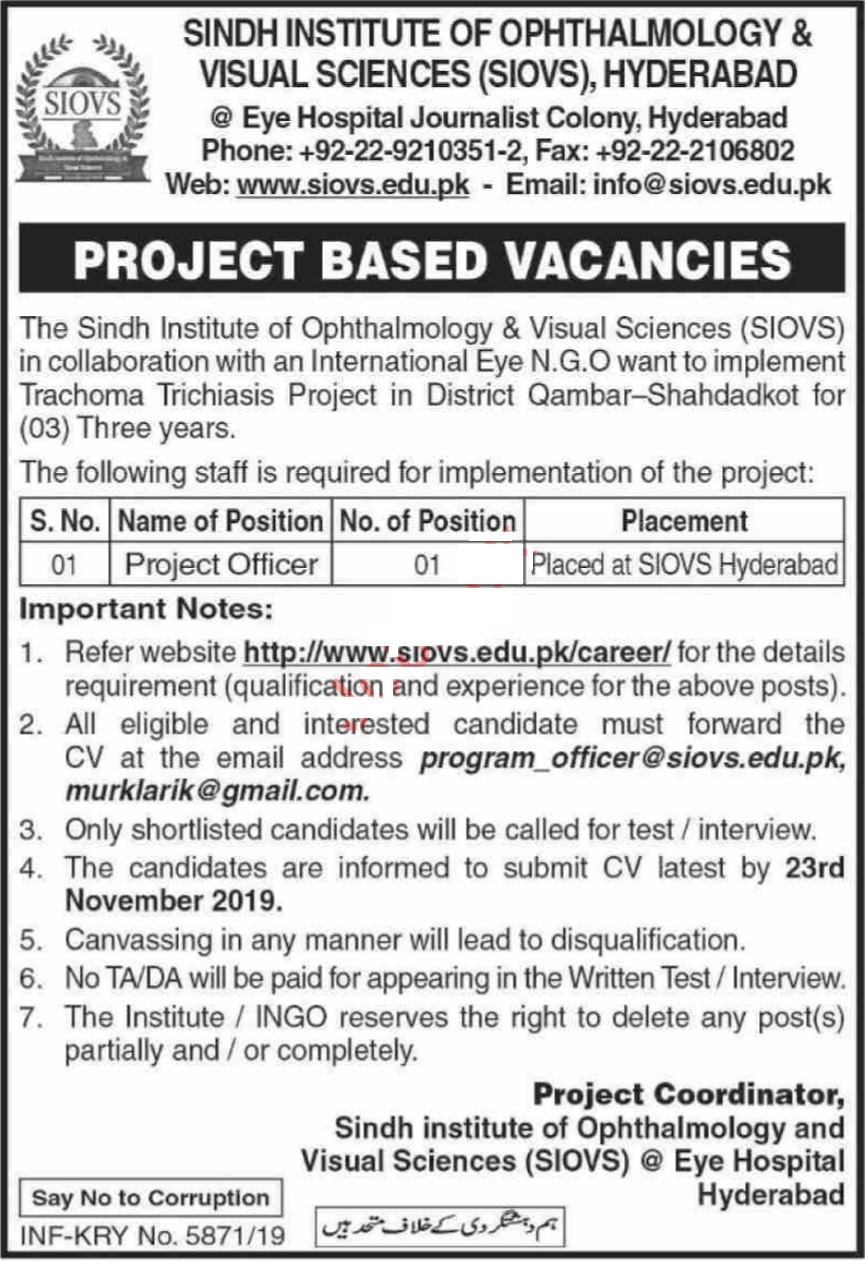 Sindh Institute of Ophthalmology & Visual Sciences SIOVS Management Posts Hyderabad 2019