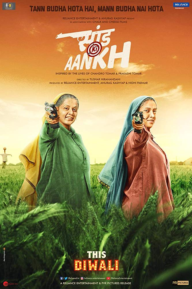 Saand Ki Aankh (2019) Hindi Movie 480p HDRip – [400MB]