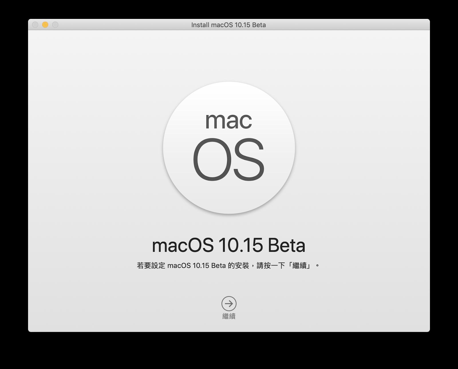 macOS 10.15 Beta