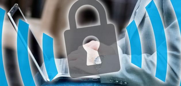 كيفية حماية شبكة الواي فاي الخاصة بك من الاختراق