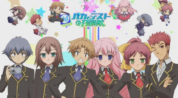 Top Best School Comedy Anime List - Baka to Test to Shoukanjuu (Baka & Test - Summon the Beasts)