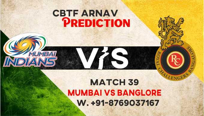 IPL 2021 RCB vs MI IPL T20 39th Match 100% Sure Match Prediction Today Tips