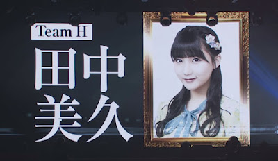 HKT48 entering 3rd chapter wih Tanaka Miku as new Ace