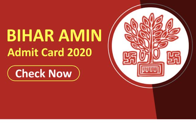 bihar amin admit card 2020,bihar amin admit card,amin admit card 2020,bihar amin exam date,bihar amin admit card process,bihar amin,bihar amin admit card 2020 download,amin admit card,bihar mein 2020 ka admit card kab aayega,bihar amin admit card date,bihar amin admit card download,bihar amin admit card kab aayega,bceceb amin admit card 2020,bihar amin ka admit card 2020,Bihar Amin Admit Card 2020