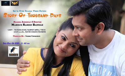 Story of Thousand Days By Tahsan & Tisha Eid Natok 2015