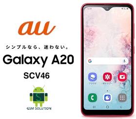 Samsung A20 SCV46 Eng Modem File-Firmware Download