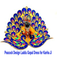 Peacock Design Laddu Gopal Dress for Kanha Ji