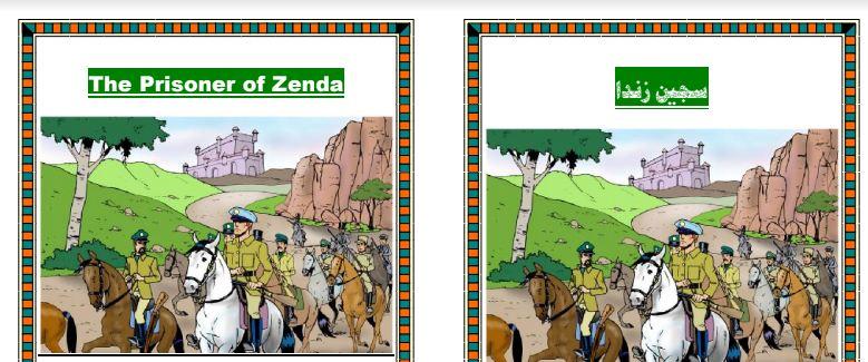 ترجمة قصة سجين زندا للصف الثالث الثانوى كاملة2021