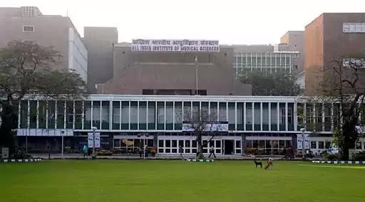 All India Institutes of Medical Sciences, AIIMS