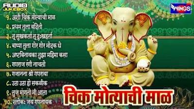 Ashi Chik Motyachi Maal Lyrics - Roopkumar Rathod, Jayshree Shivram