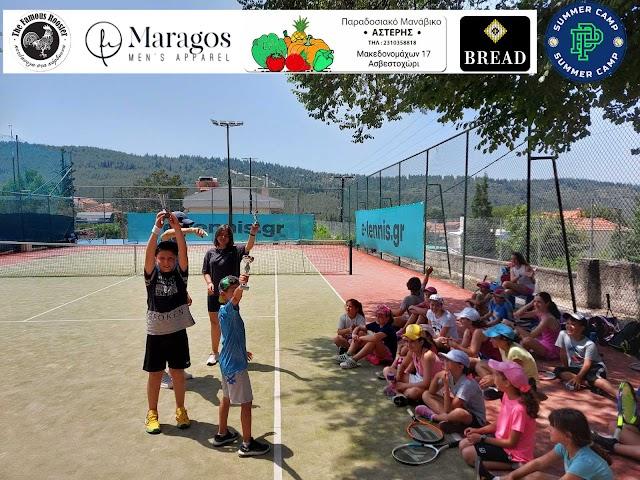 Φωτογραφίες από την τρίτη ημέρα, τους αγώνες  του PP Summer Camp 2021 και τις απονομές (τένις)