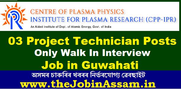 CPPIPR, Assam Recruitment 2021