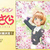 Cardcaptor Sakura: Clear Card-hen – Prologue Sakura to Futatsu no Kuma [1/1] - Mega - Mediafire + Multi Server