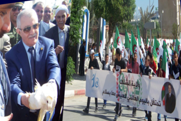 والي الشلف يشرف على الإحتفالات الرسمية لليوم العالمي للعيش معا في سلام