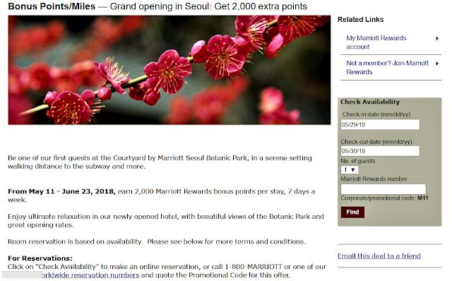 慶祝新開幕入住首爾植物園萬怡酒店(Courtyard by Marriott Seoul Botanic Park)可賺取2,000 Points 萬豪禮賞積分