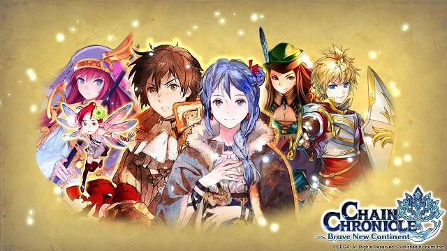 Chain Chronicle Haecceitas no Hikari Subtitle Indonesia