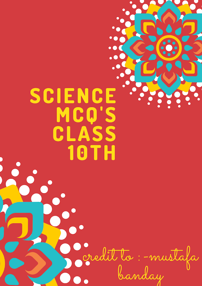 class 10th science (NCERT) jk bose MCQ'S PDF |ONLINE PEDIAS | JK BOSE SCIENCE EXEMPLER.