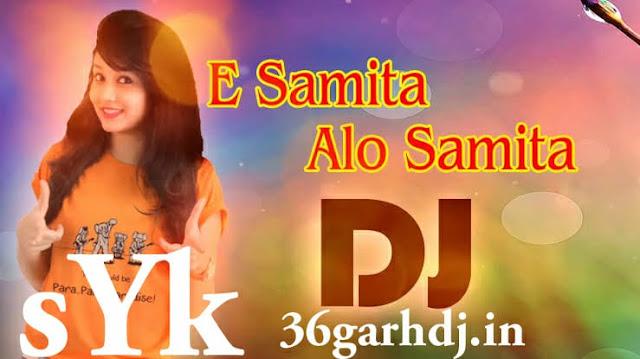 A SAMITA AAGO SAMITA ODIA UT BASS BOOST REMIX 36garhdj.in DJ SYK X VANDANA DJ